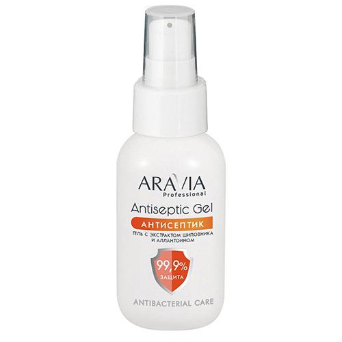 Aravia Professional Гель-антисептик для рук с экстрактом шиповника и аллантоином  Antiseptic Gel, 50 мл (Aravia Professional)