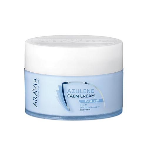 Купить Aravia Professional Крем успокаивающий с азуленом, 200 мл (Aravia Professional)