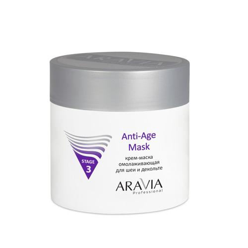 Купить Aravia professional Крем-маска омолаживающая для шеи и декольте Anti-Age Mask, 300 мл (Aravia professional, Aravia Professional)