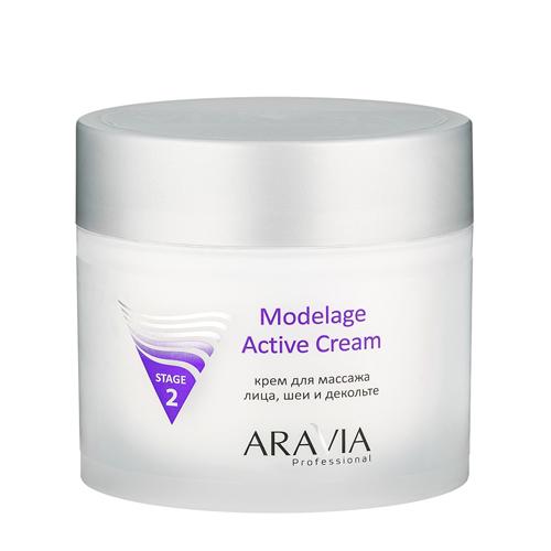 Aravia professional Крем для массажа Modelage Active Cream, 300 мл (Aravia professional, Aravia Professional)