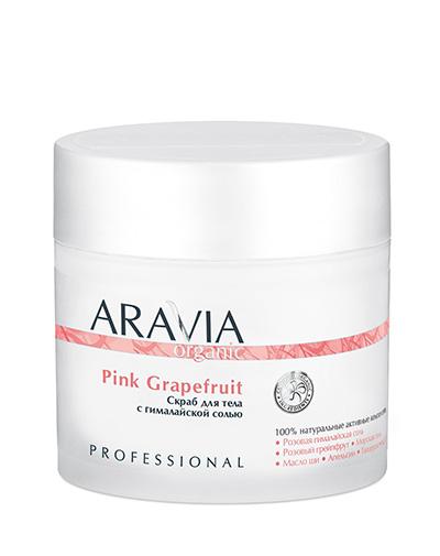 Купить Aravia Professional Скраб для тела с гималайской солью Pink Grapefruit, 300 мл (Aravia Professional, Aravia Organic)