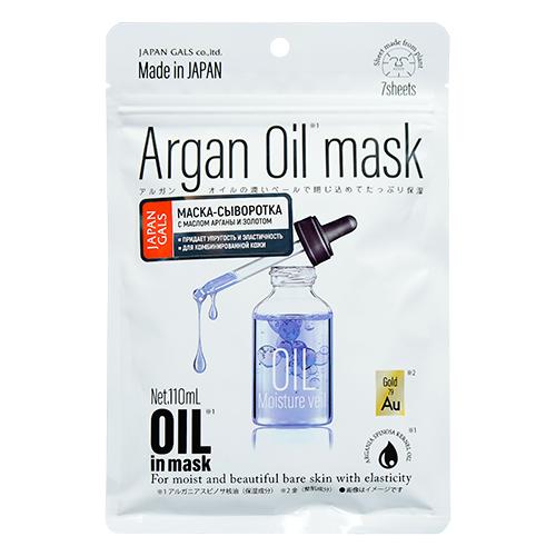 Купить Japan Gals Маска-сыворотка с аргановым маслом и золотом для упругости кожи Argan Oil mask, 7 шт. (Japan Gals, Oil in Mask)