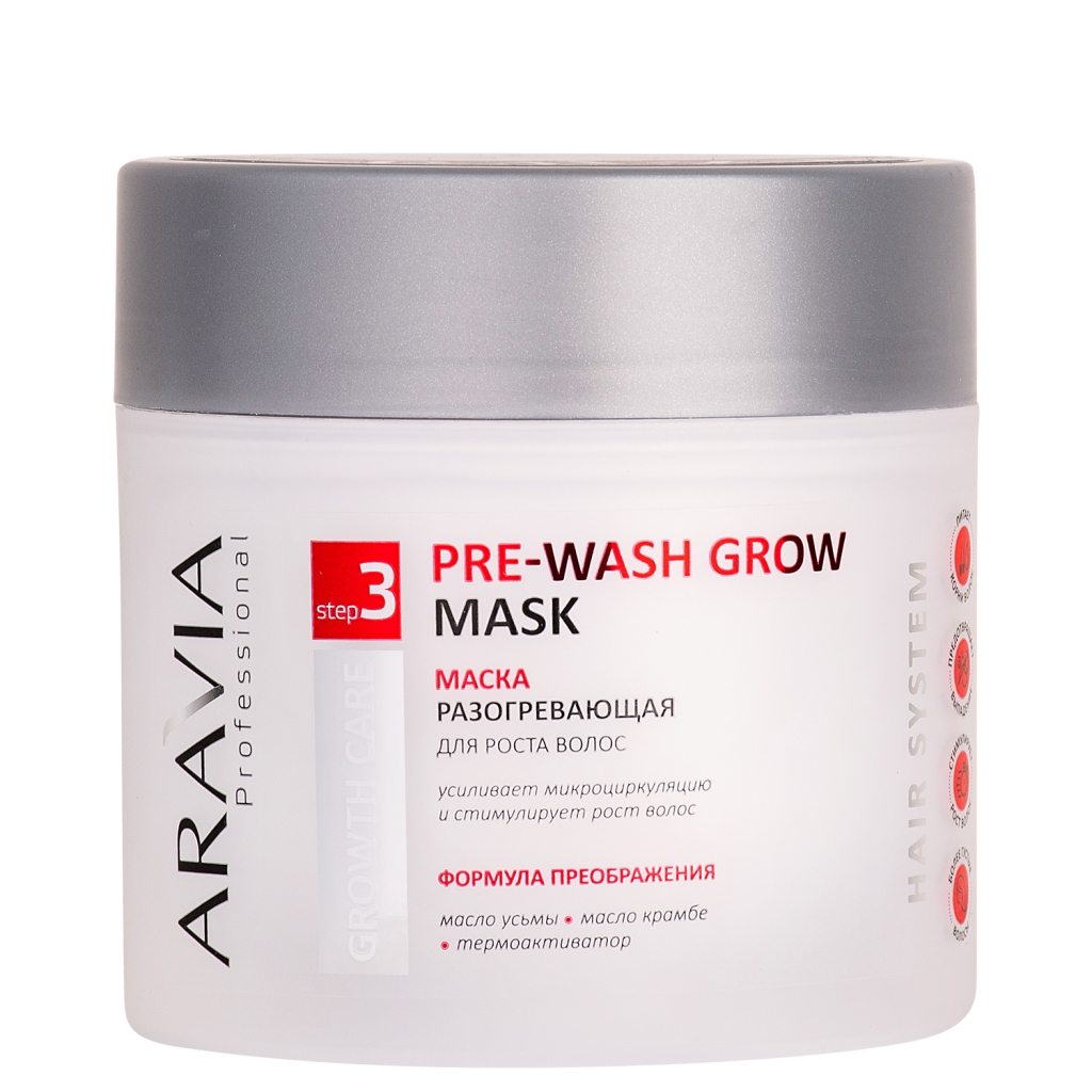 Купить Aravia Professional Маска разогревающая для роста волос Pre-wash Grow Mask, 300 мл (Aravia Professional)