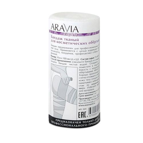 Купить Aravia professional Бандаж тканный для косметических обертываний, 1 шт (Aravia professional, Aravia Organic)