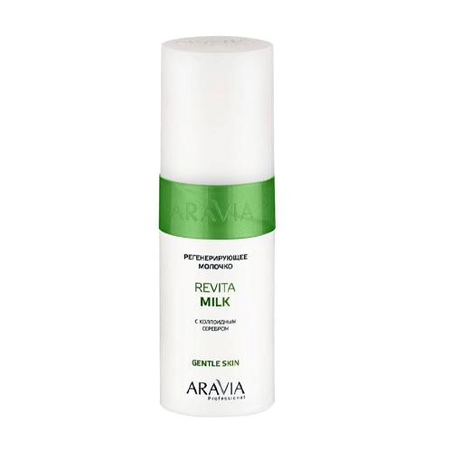 Купить Aravia Professional Молочко регенерирующее с коллоидным серебром для лица и тела Revita Milk, 150 мл (Aravia Professional)