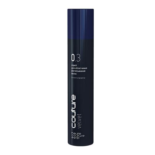 Estel Professional Спрей для облегчения расчесывания волос Velvet 300 мл (Estel Professional, Haute Couture) недорого