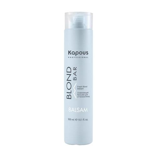 Купить Kapous Professional Освежающий бальзам для волос оттенков блонд 300 мл (Kapous Professional, Blond Bar)
