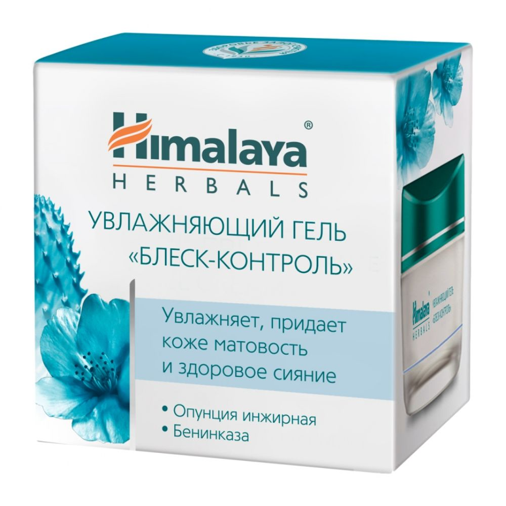 Купить Himalaya Herbals Гель увлажняющий Блеск-контроль, 50 г (Himalaya Herbals, )