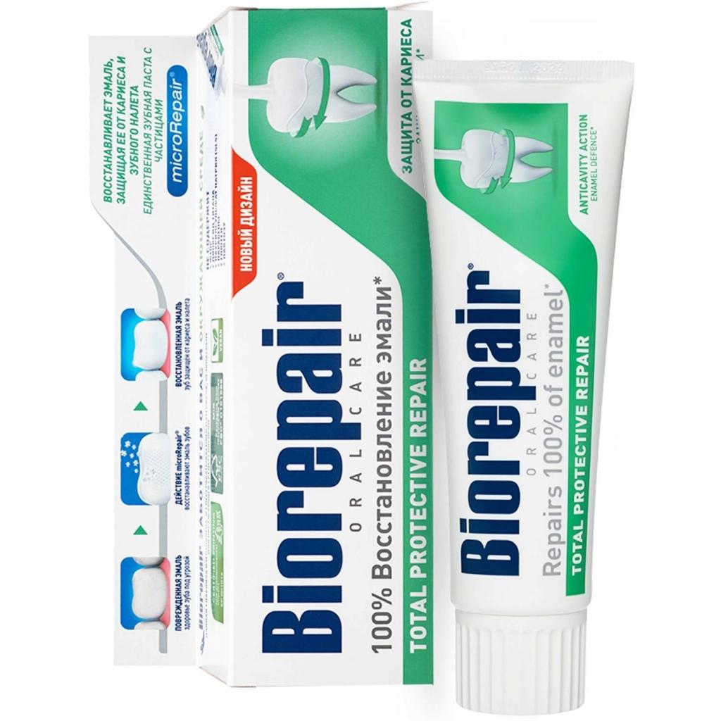 Купить Biorepair Зубная паста Total Protective Repair Комплексная Защита, 75 мл (Biorepair, Ежедневная забота)