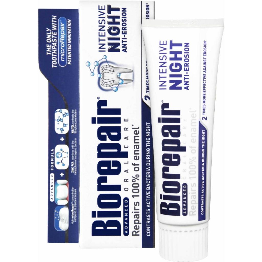 Купить Biorepair Зубная паста Intensivo Notte Ночное восстановление, 75 мл (Biorepair, Ежедневная забота)