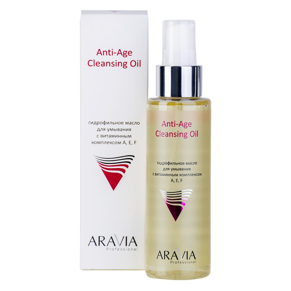 Купить Aravia professional Гидрофильное масло для умывания с витаминным комплексом А, Е, F Anti-Age Cleansing Oil, 110 мл (Aravia professional, Aravia Professional)