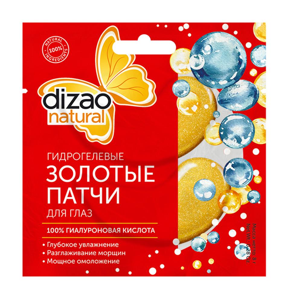 Купить Dizao Гидрогелевые золотые патчи для глаз 100% гиалуроновая кислота , 1 шт. (Dizao, )