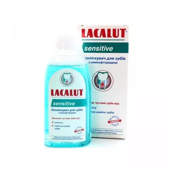 Lacalut Антибактериальный ополаскиватель для полости рта 500 мл (Lacalut, )