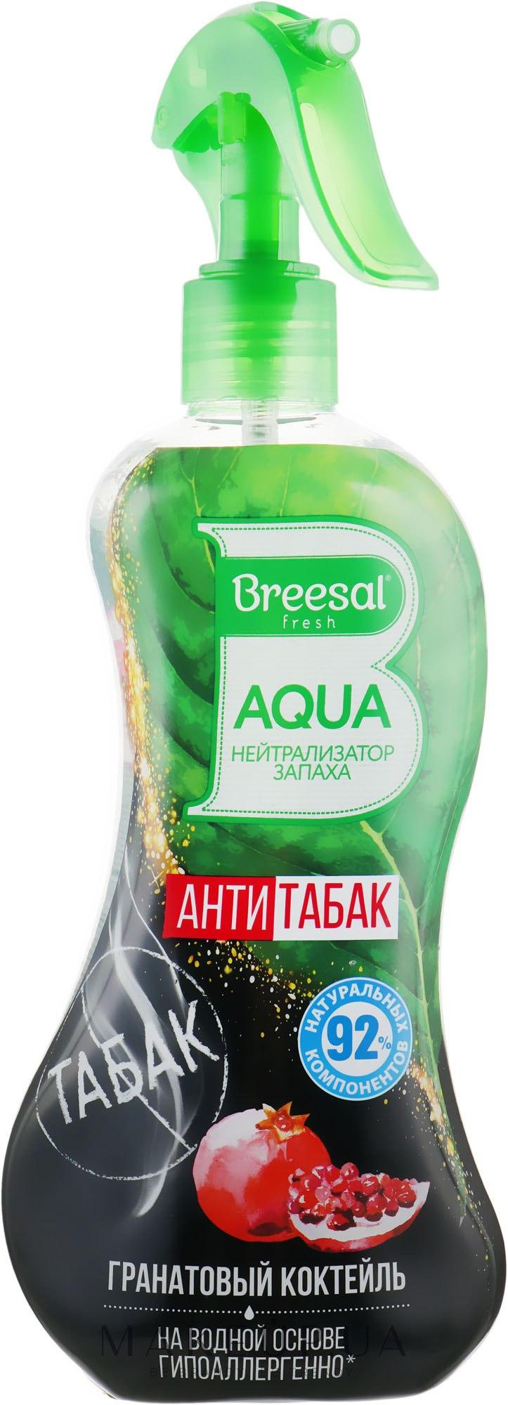 Купить Breesal Aqua-нейтрализатор запаха антитабак Гранатовый коктейль , 375 мл (Breesal, Нейтрализация запаха Breesal Fresh)