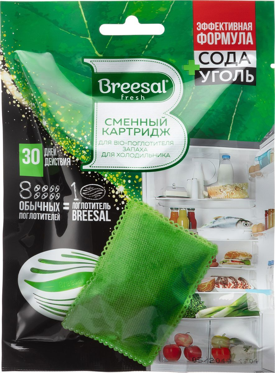 Купить Breesal Сменный картридж для био-поглотителя запаха для холодильника (Breesal, Нейтрализация запаха Breesal Fresh)