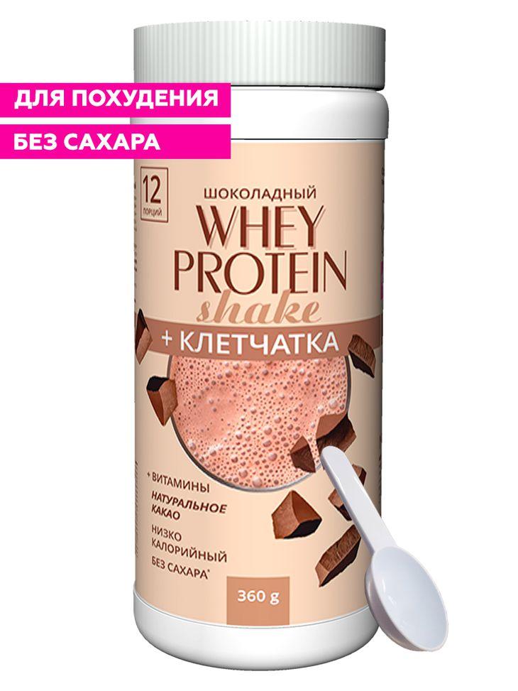 Сибирская клетчатка Коктейль протеиновый с клетчаткой и шоколадом, 360 г (Сибирская клетчатка, Функциональные коктейли)