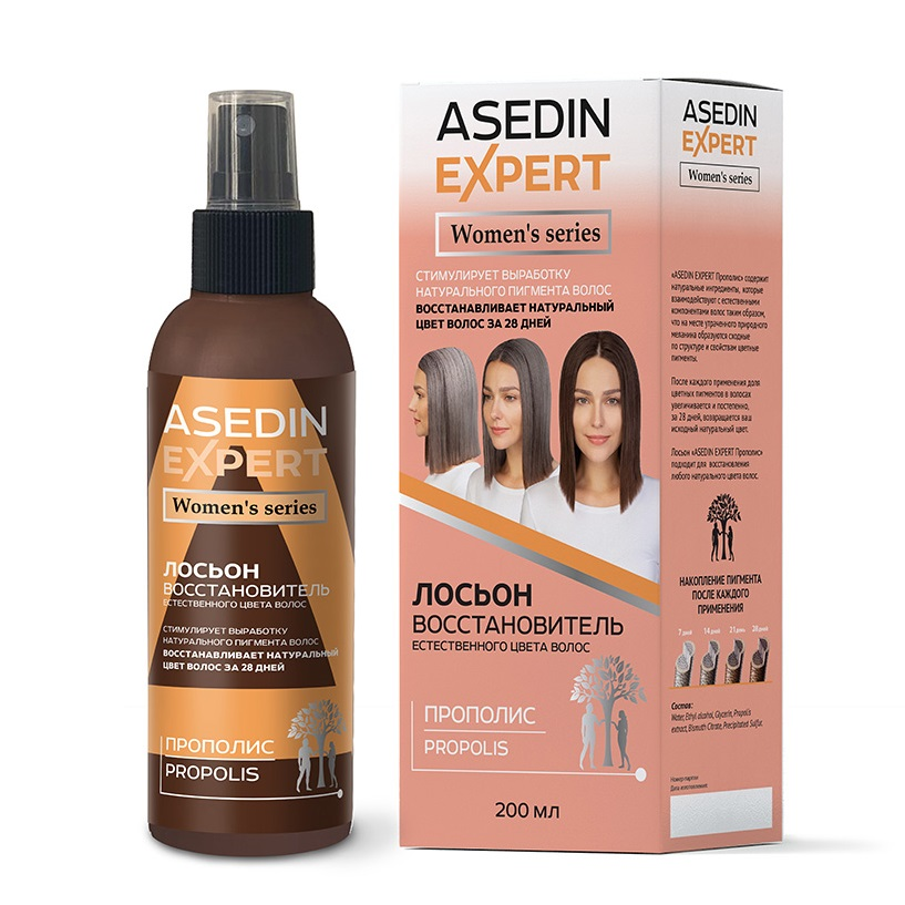 Купить Asedin Expert Лосьон для восстановления натурального цвета волос Прополис , 200 мл (Asedin Expert, Women's series)