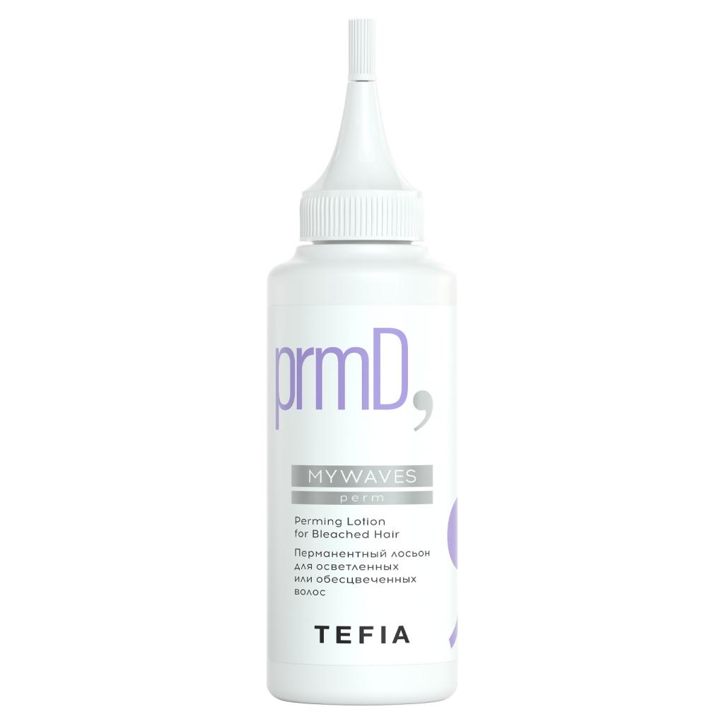 Купить Tefia Перманентный лосьон для осветленных или обесцвеченных волос, 120 мл (Tefia, MyWaves)