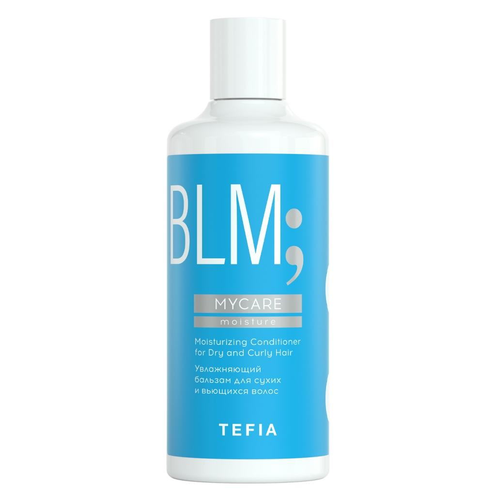 Tefia Увлажняющий бальзам для сухих и вьющихся волос, 300 мл (Tefia, MyCare)