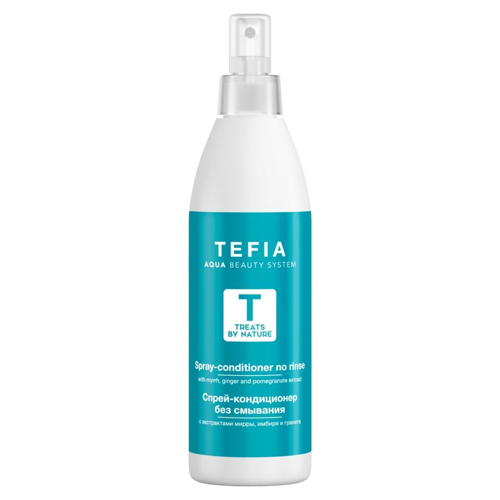 Tefia Спрей-кондиционер без смывания с экстрактами мирры, имбиря и граната, 250 мл (Tefia, Treats by Nature) недорого