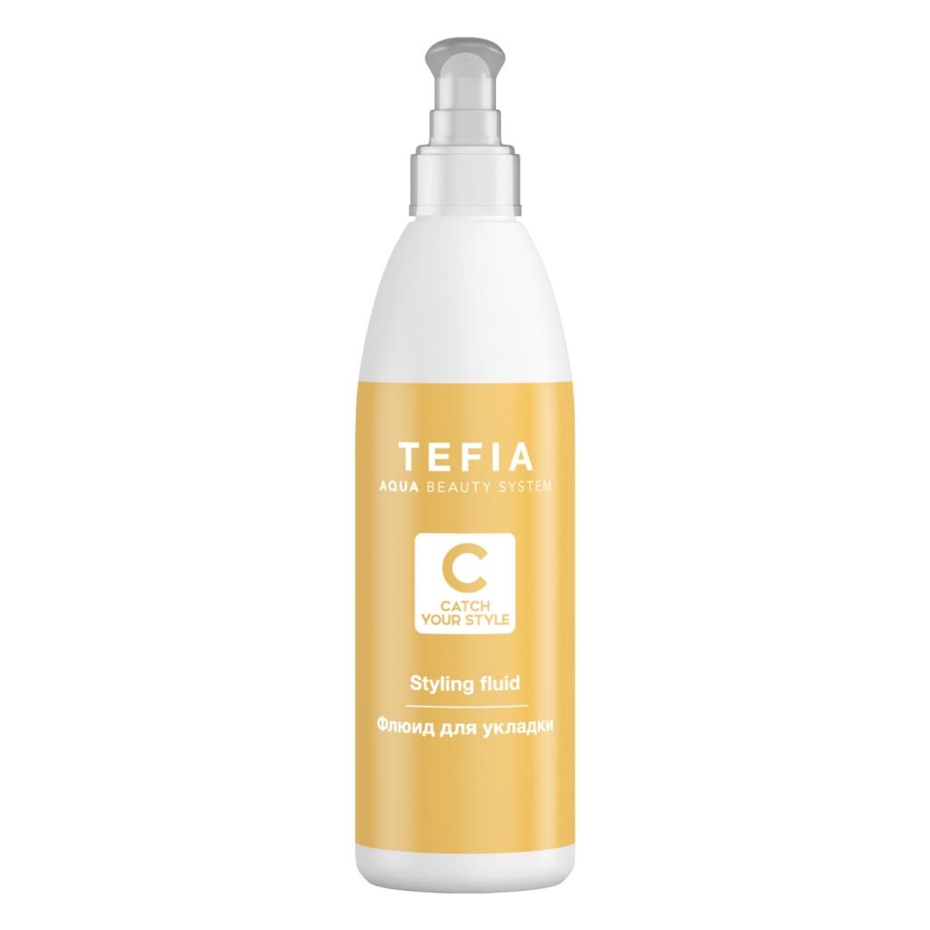 Tefia Флюид для укладки, 250 мл (Tefia, Catch Your Style)