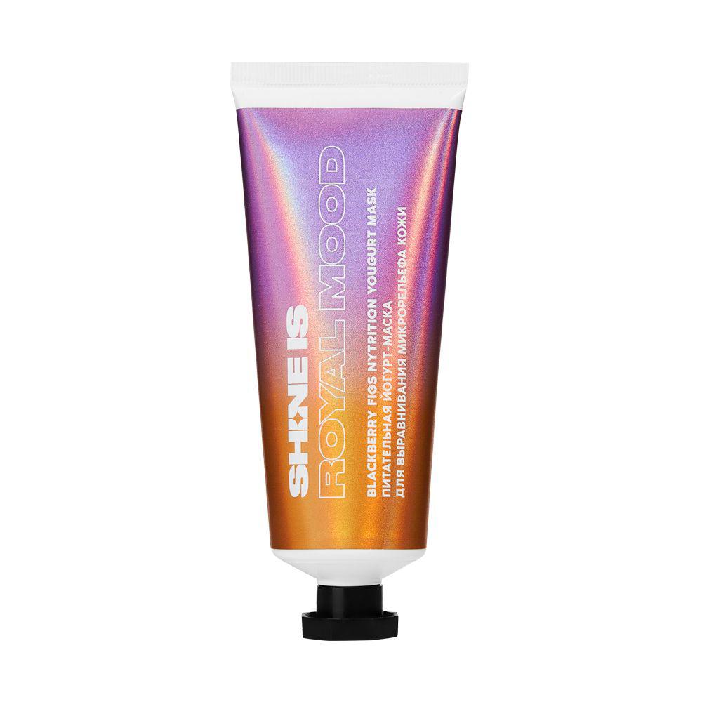 SHINEIS Питательная йогурт-маска для выравнивания микрорельефа кожи Blackberry Figs Nutrition Yogurt Mask, 75 мл (SHINEIS, )