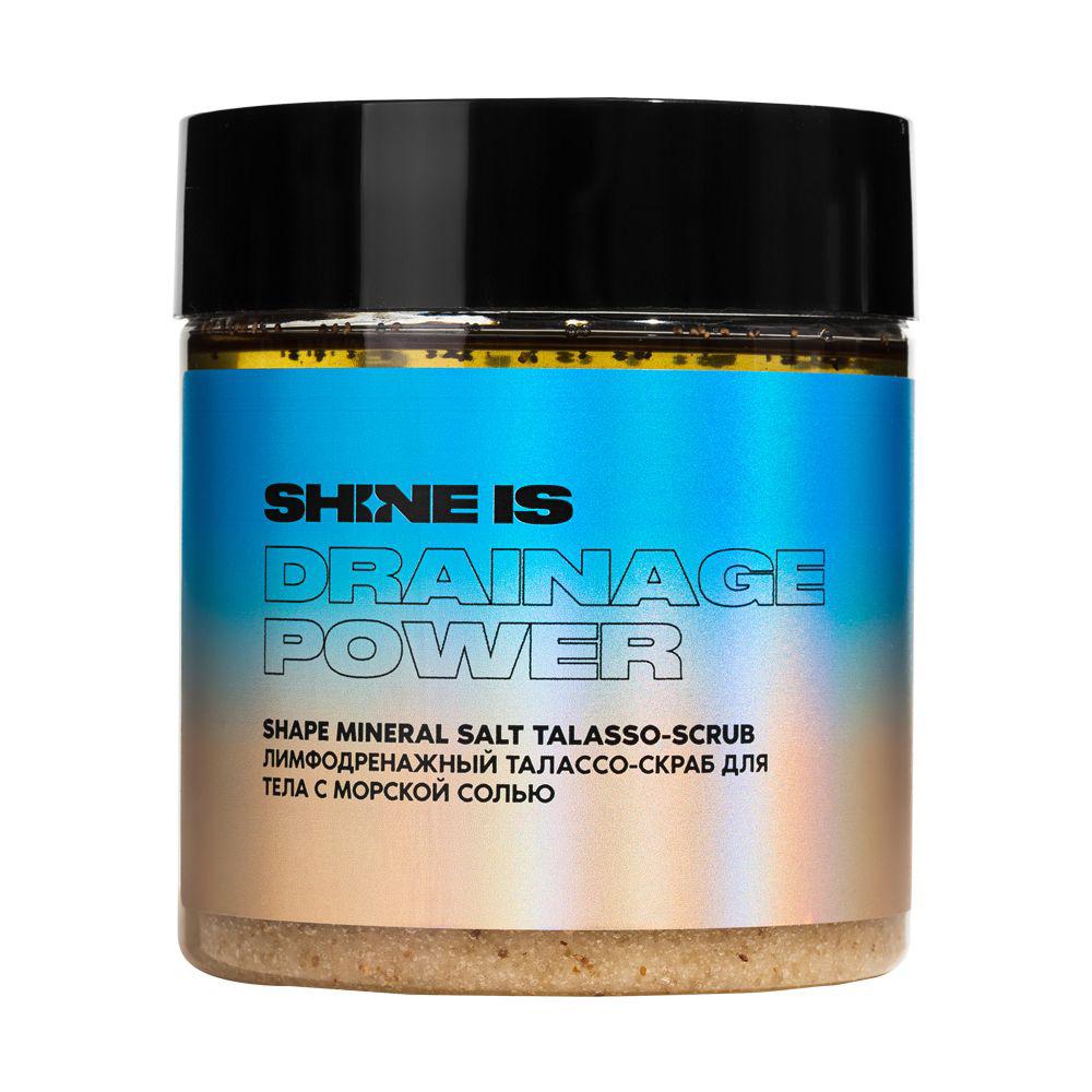 Купить Shine Is Лимфодренажный талассо-скраб для тела с морской солью Shape Mineral Salt Talasso-Scrub, 700 г (Shine Is, )