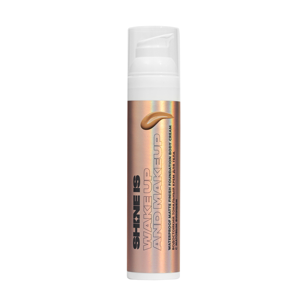 SHINEIS Водостойкий тональный крем для тела с матовым финишем SPF15 Waterproof Matte Finish Foundation Body Cream, 100 мл (SHINEIS, )