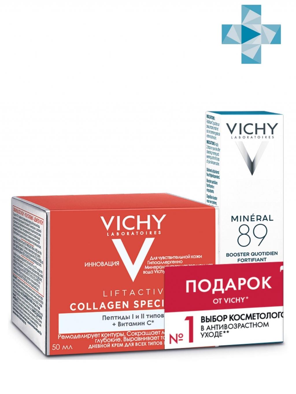 Vichy Набор Liftactiv Коллаген дневной крем-уход, Специалист 50 мл + Ежедневный гель-сыворотка Mineral 89, 10 мл (Vichy, Liftactiv)