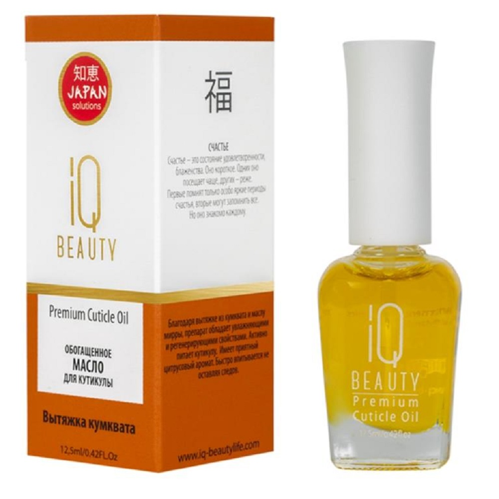 Купить IQ Beauty Обогащённое масло для кутикулы, 12, 5 мл (IQ Beauty, Уход за ногтями)