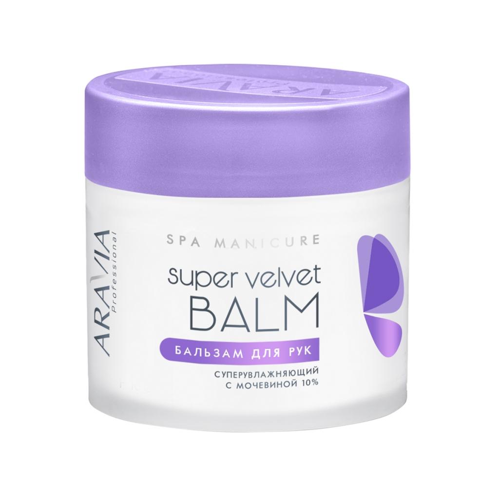 Купить Aravia Professional Бальзам для рук суперувлажняющий с мочевиной (10%) Super Velvet Balm, 300 мл (Aravia Professional, SPA маникюр)