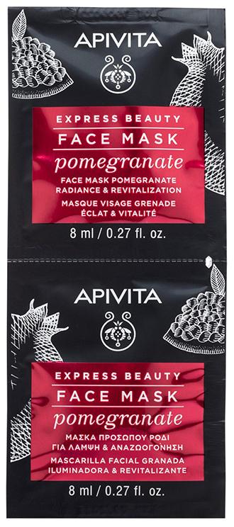 Apivita Маска для лица с Гранатом, саше, 2x8 мл (Apivita, Express Beauty)