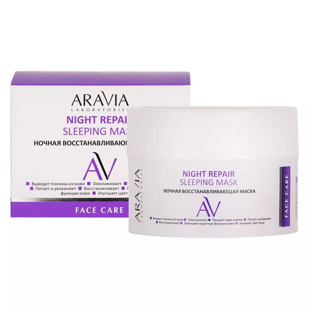 Купить Aravia Laboratories Ночная восстанавливающая маска Night Repair Sleeping Mask, 150 мл (Aravia Laboratories, Уход за лицом)