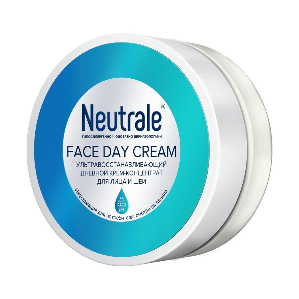 Купить Neutrale Ультравосстанавливающий дневной крем-концентрат для лица и шеи, 50 мл (Neutrale, Для кожи лица, шеи, зоны декольте и рук)