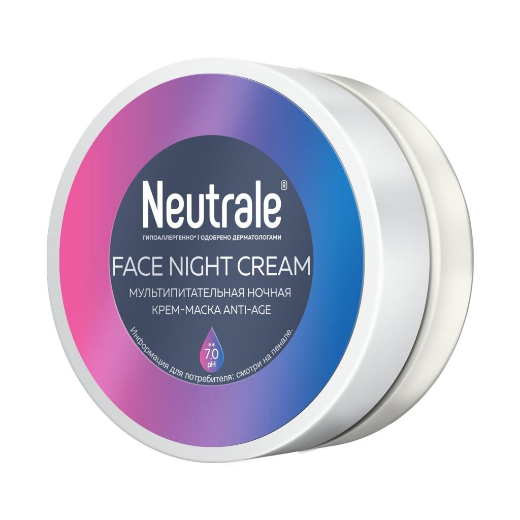 Купить Neutrale Мультипитательная ночная несмываемая крем-маска для лица Anti-Age, 50 мл (Neutrale, Для кожи лица, шеи, зоны декольте и рук)