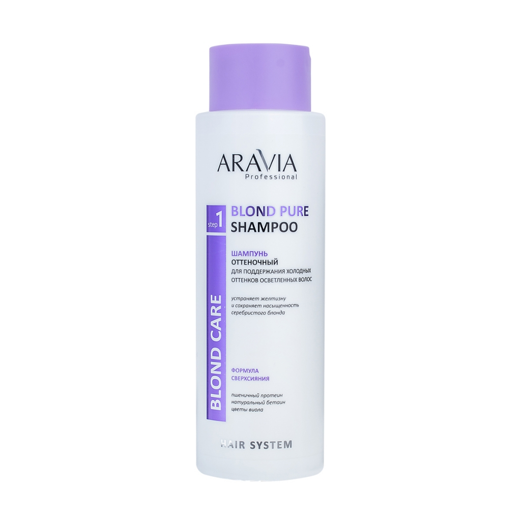 Купить Aravia Professional Шампунь оттеночный для поддержания холодных оттенков осветленных волос Blond Pure Shampoo, 400 мл (Aravia Professional)