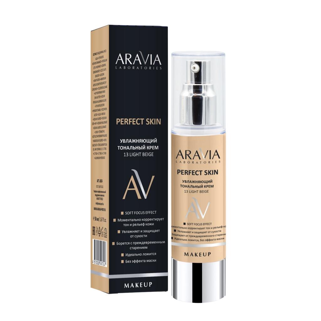 Купить Aravia Laboratories Увлажняющий тональный крем Perfect Skin 13 Light Beige, 50 мл (Aravia Laboratories, Уход за лицом)