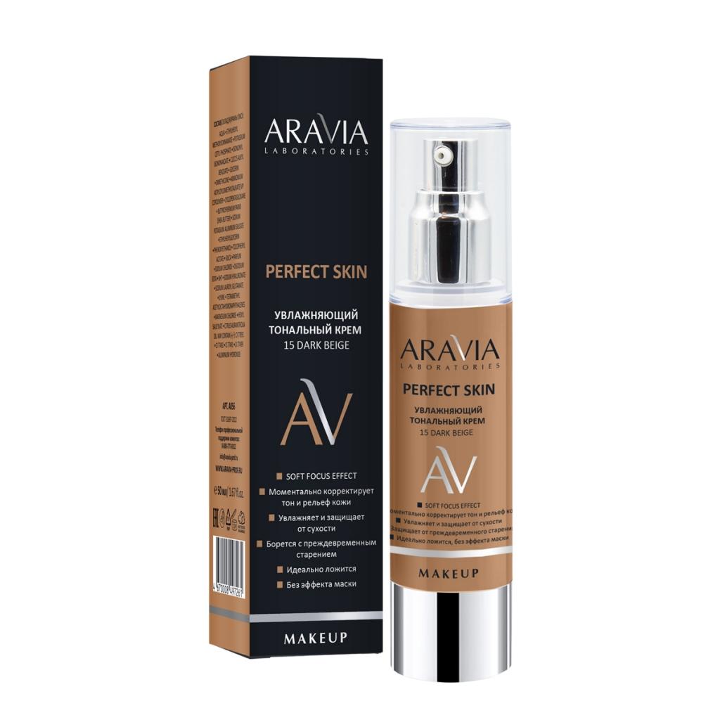 Купить Aravia Laboratories Увлажняющий тональный крем Perfect Skin 15 Dark beige, 50 мл (Aravia Laboratories, Уход за лицом)
