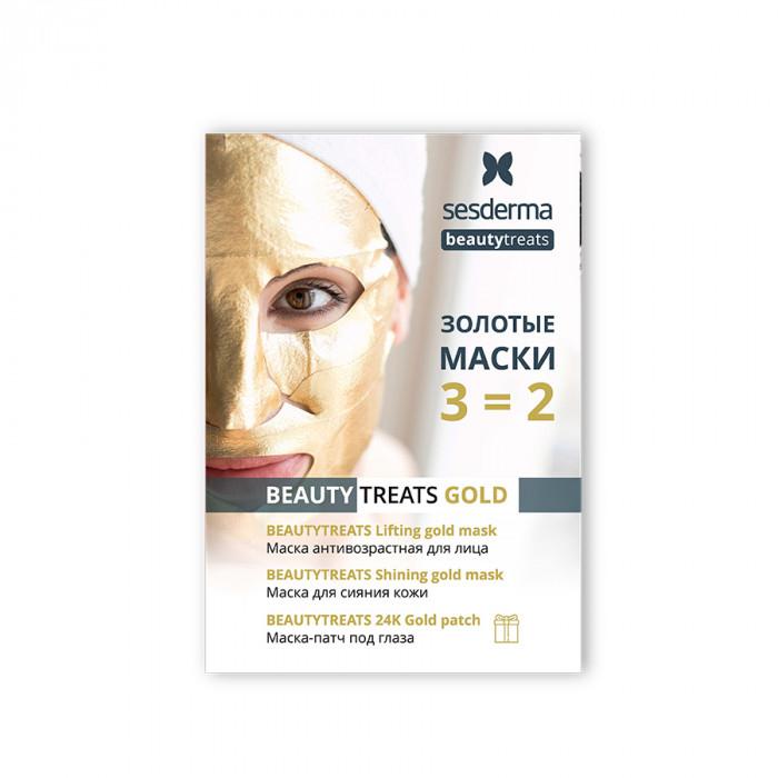 Купить Sesderma Набор: Lifting gold mask Маска антивозрастная для лица, 1 шт + Shining gold mask Маска для сияния кожи, 1 шт + 24K Gold patch Маска-патч под глаза, 1 (Sesderma, Beautytreats)