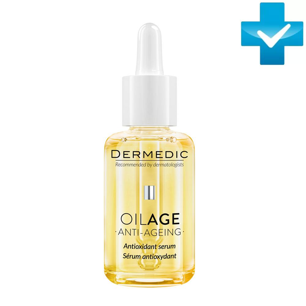 Купить Dermedic Сыворотка антиоксидант, 30 мл (Dermedic, Oilage)