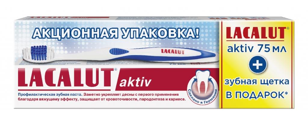Купить Lacalut Промо-набор Lacalut Aktiv: зубная паста, 75 мл + синяя зубная щетка Model Club (Lacalut, Зубные пасты)