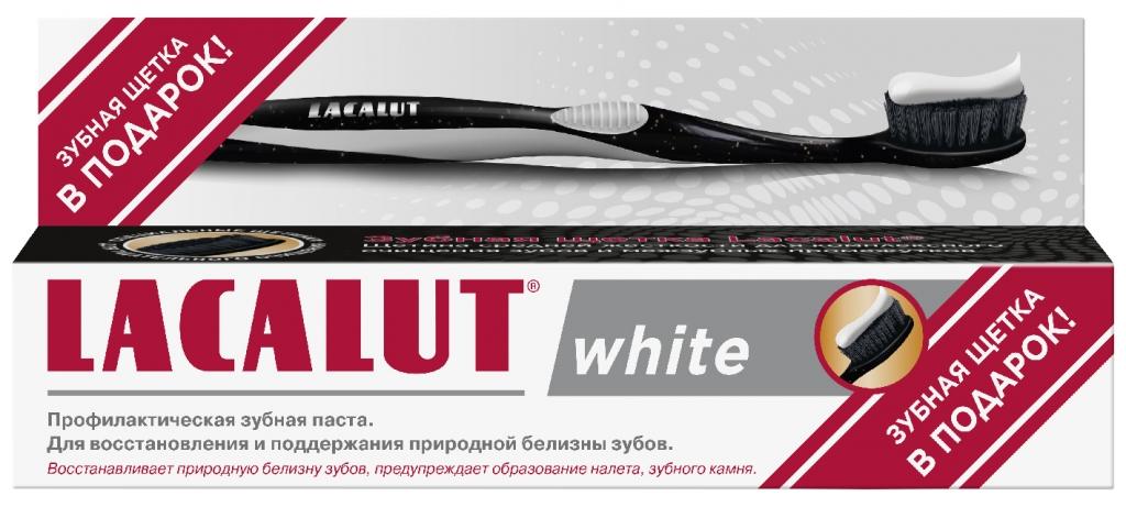 Купить Lacalut Промо-набор: зубная паста Lacalut White, 75 мл + черная зубная щетка Aktiv Model Club (Lacalut, Зубные пасты)