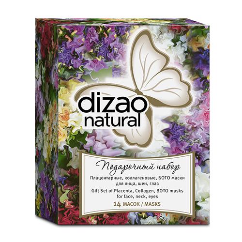 Dizao Подарочный набор 14 масок , 1 шт. (Dizao, )  - Купить