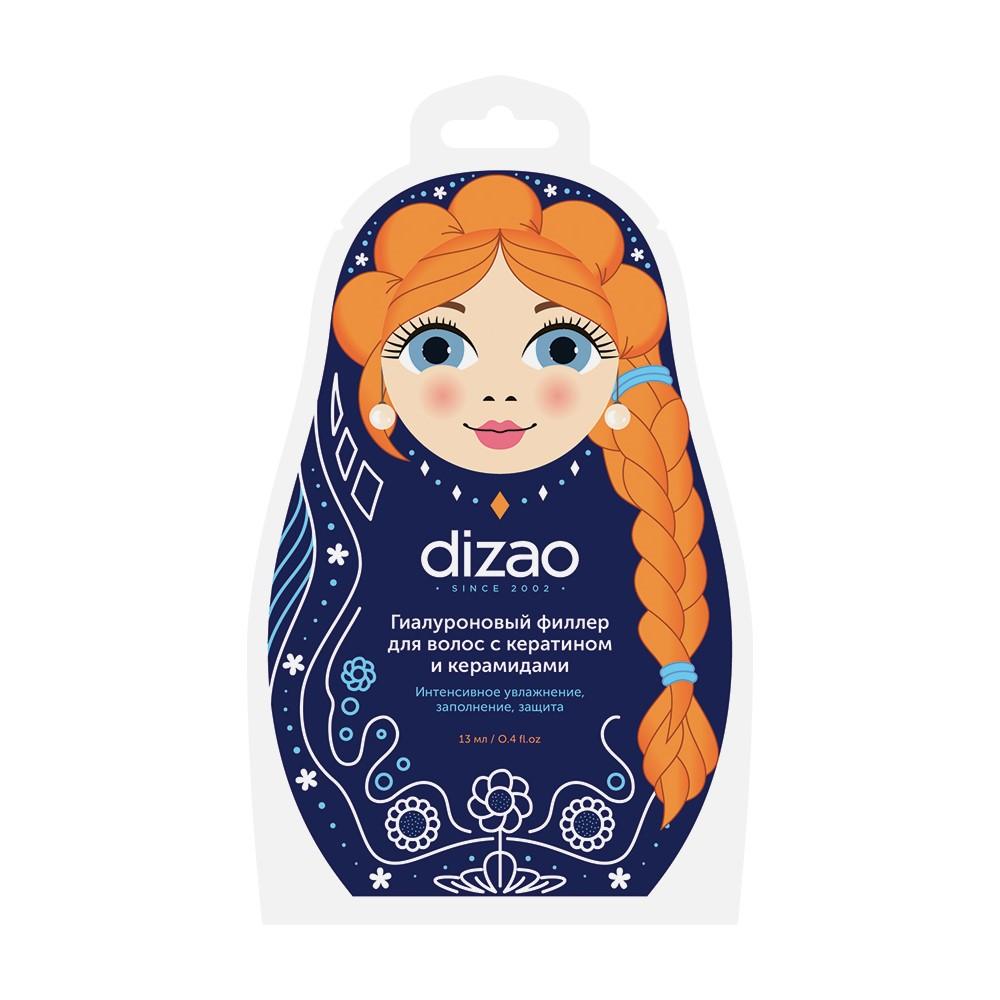 Купить Dizao Гиалуроновый филлер для волос с кератином и керамидами, 13 мл (Dizao, )