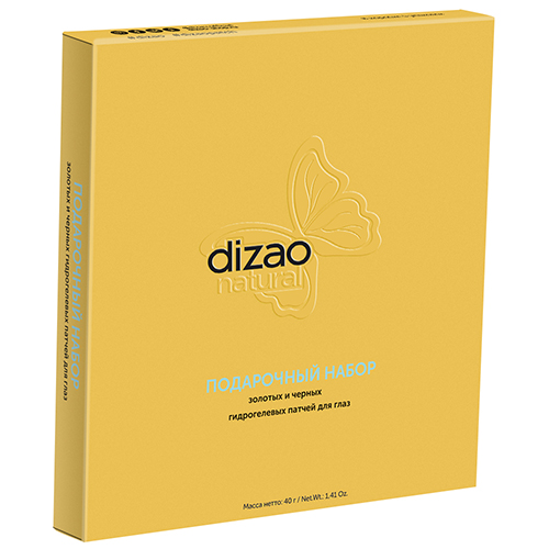 Купить Dizao Подарочный набор золотых и черных гидрогелевых патчей для глаз, 1 шт. (Dizao, )