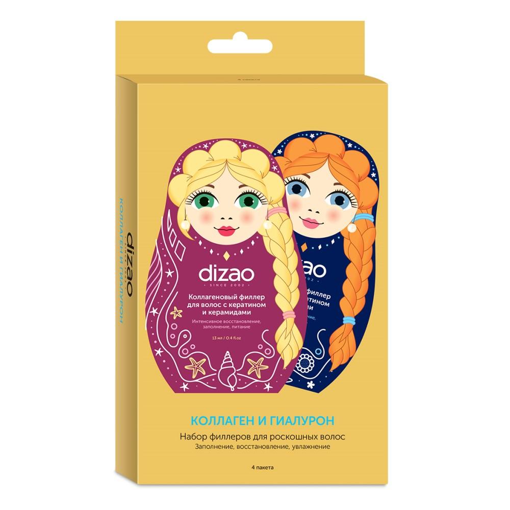 Dizao Набор филлеров для роскошных волос Коллаген и гиалурон , 1 шт. (Dizao, )  - Купить