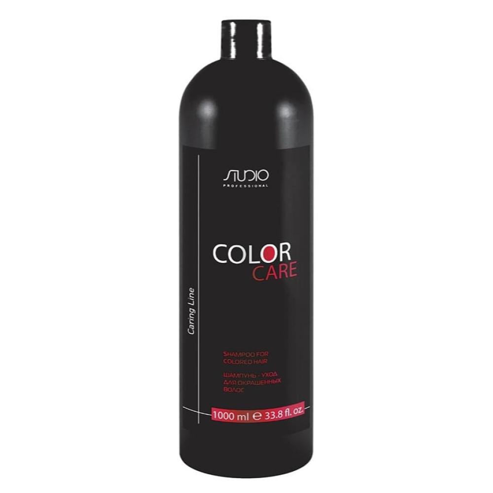 Купить Kapous Professional Шампунь-уход для окрашенных волос «Color Care», 1000 мл (Kapous Professional, Caring Line)