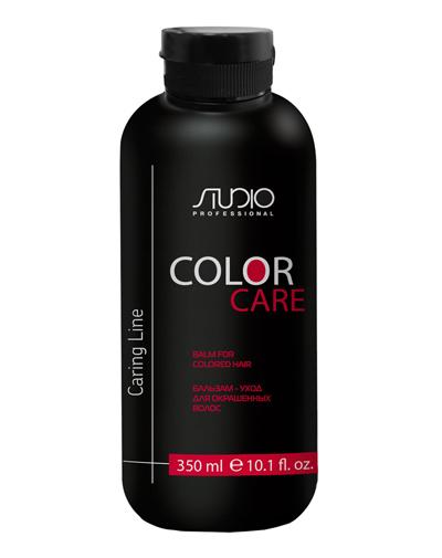 Купить Kapous Professional Бальзам для окрашенных волос «Color Care» 350 мл (Kapous Professional, Caring Line)
