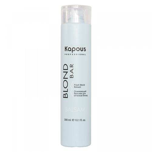 Купить Kapous Professional Освежающий шампунь для волос оттенков блонд, 300 мл (Kapous Professional, Blond Bar)