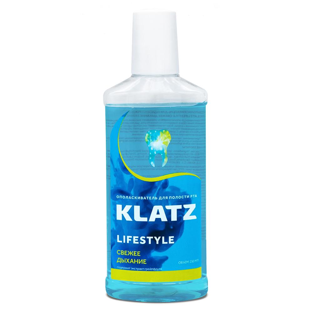 Купить Klatz Ополаскиватель для полости рта Свежее дыхание, 250 мл (Klatz, Lifestyle)